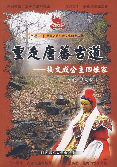 【2010翻书日志】:玉树 - 绿茶 - 绿茶:茶余饭后