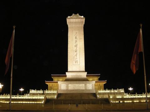 2007我的国庆假期——爬箭扣长城,看广场花灯 - 数字音频 - 数字音频