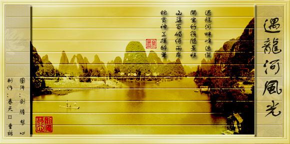 【竹简画】精美竹简画欣赏  - zhengyi0431168 - zhengyi0431168 的博客