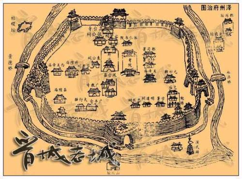 晋城玉皇庙 - 崇寿寺 - 崇寿寺