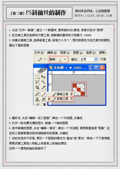 PS教程:制作(精品 - 清雅幽梅 - 清雅幽梅(紫兰)