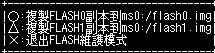 PSP Filer 使用教程 - EMiX - Emix