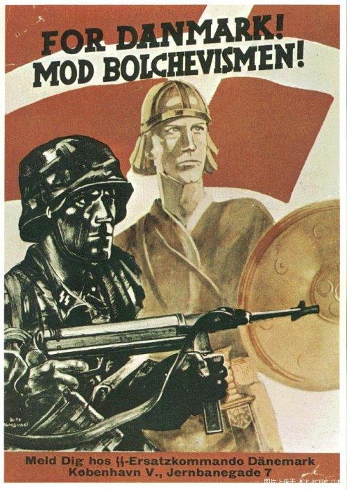 纳粹广告的神话模式 - 张羽魔法书 - 张羽魔法书