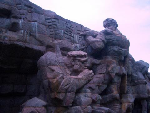 〔原创〕瞻仰红军纪念碑 - 狮子山上雾茫茫 - 狮子山上雾茫茫攝影集 的博客
