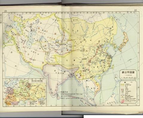 元朝的时候中国最大面积是多大?