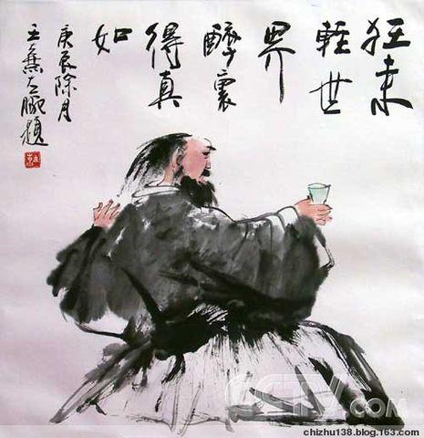 061【原创】赤竹山人自题诗 - 赤竹山人 - 赤竹山人