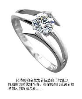 选购钻石的判断标准 - 水乾 - 元
