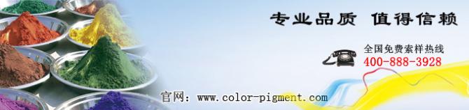 人生只有走出来的美丽,没有等出来的辉煌...  - 科勒颜料CEO - 陶瓷颜料—首选科勒颜料