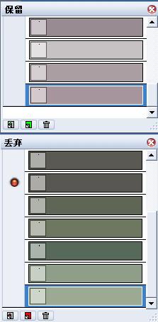 Photoshop滤镜Mask Pro 4.1的使用 - colorfuldiary - FlyingWind
