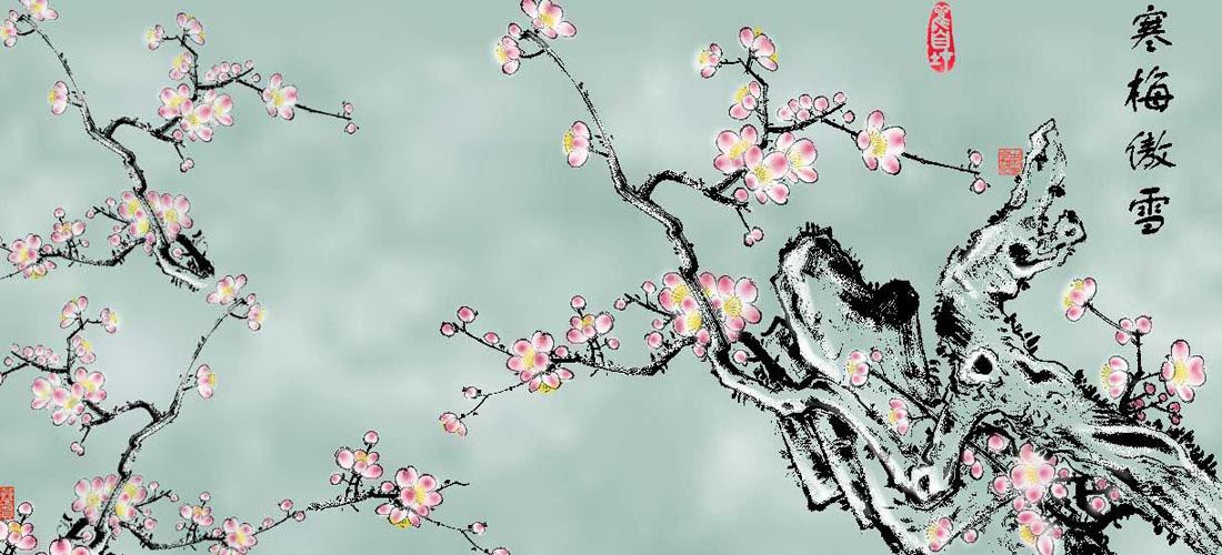 博客装饰素材——宽幅背景顶图素材 - 天马行空 - 天马行空的博客