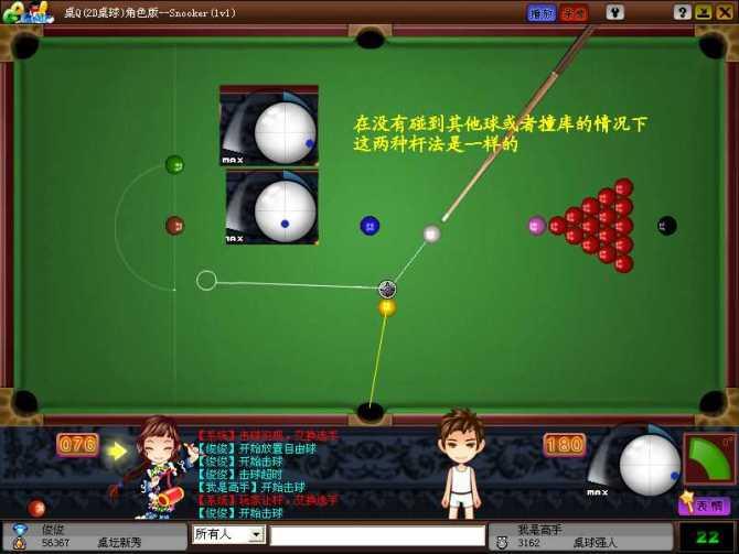 """为什么好多人大QQ桌球显示的是用满力,而打出来力道却很小(图2)  为什么好多人大QQ桌球显示的是用满力,而打出来力道却很小(图4)  为什么好多人大QQ桌球显示的是用满力,而打出来力道却很小(图7)  为什么好多人大QQ桌球显示的是用满力,而打出来力道却很小(图9)  为什么好多人大QQ桌球显示的是用满力,而打出来力道却很小(图12)  为什么好多人大QQ桌球显示的是用满力,而打出来力道却很小(图14) 为了解决用户可能碰到关于""""为什么好多人大QQ桌球显示的是用满力,而打出来力道却很小""""相关的问题"""