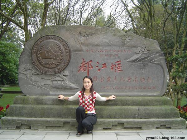中国美 - 何兴顺 - 天助弘晟 运筹帷幄
