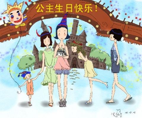 群成员最新作品每周编辑NO.5 - 中国狼CG绘 - 中国CG狼群