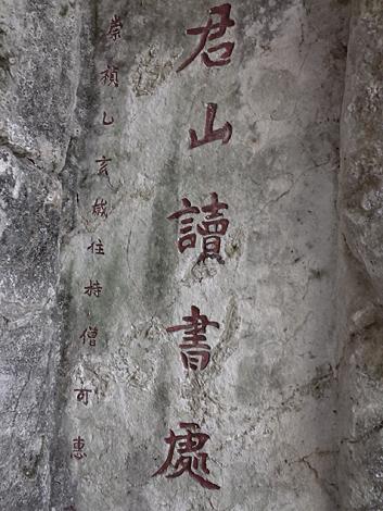 【原创】东山吟(七绝组诗) - 儒风 - 儒风博客
