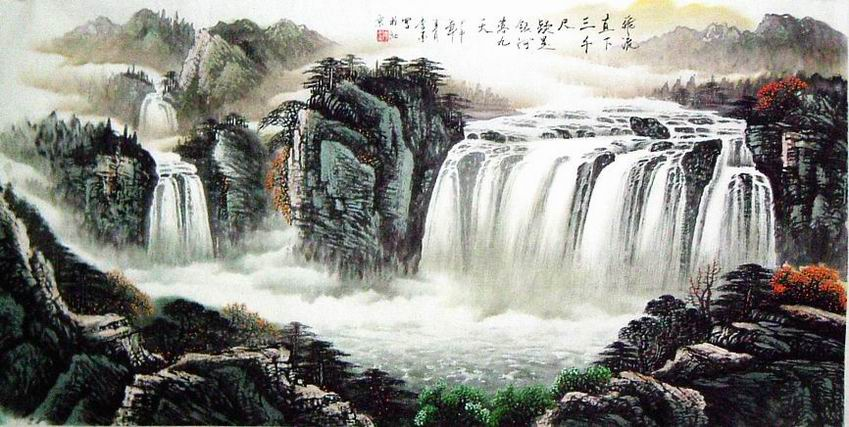 国画欣赏 - dhzwx2008 - 大海在微笑