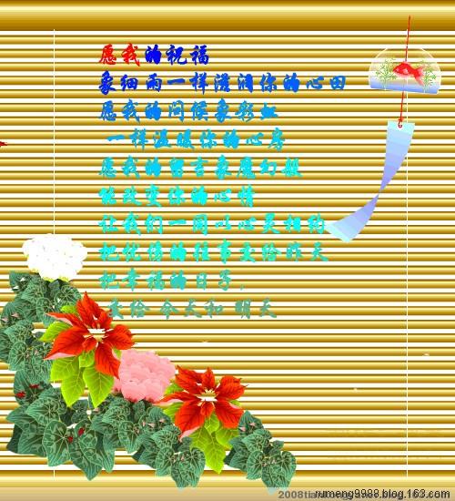 樊光湘著作《党史工作的理论与实践》一书后记 - sdfanguangxiang - sdfanguangxiang的博客