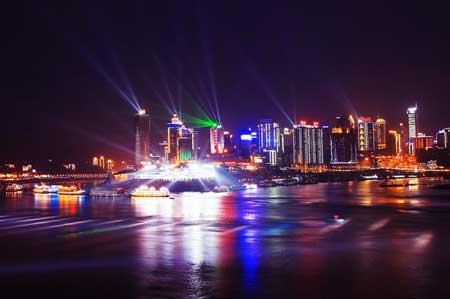 观看重庆夜景九大好去处 - 一片枫叶 - 我的博客