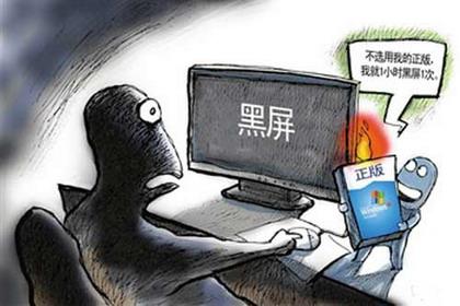 """微软黑屏带来的十大""""好处"""" - 刘兴亮 - 刘兴亮的IT老巢"""