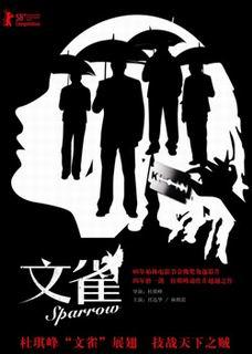 """《文雀》:杜琪峰的那点""""叵测居心"""" - 刘放 - 刘放的惊鸿一瞥"""