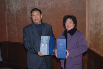 2008、1、18医学院泰山研究所召开座谈会