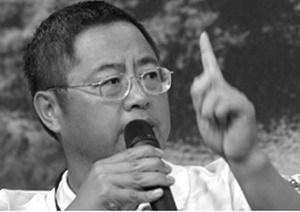 龙永图王志纲论道贵州旅游 - 王志纲工作室 - 王志纲工作室