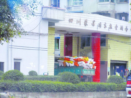 四川荣县国家粮食储备库七成以上是空仓(图) - mdshnx - 梦多心法