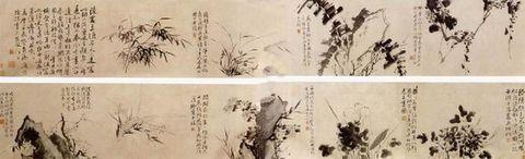 梅兰竹菊话品格 - 心语 - 心语的博客