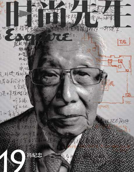 【中国梦】冯纪中、穆钧、谢英俊、张轲的栖居梦想 - 《时尚先生》 - hiesquire 的博客