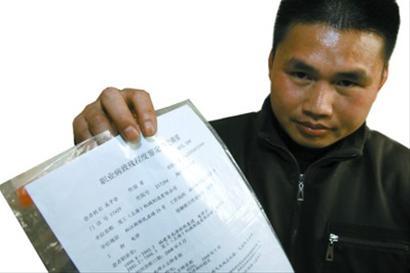 上海一企业电焊工患尘肺 进厂受阻被指自动离
