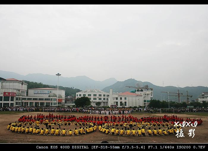 青春的律动—中小学生运动会花絮 - xixi - 老孟(xixi)旅游摄影博客