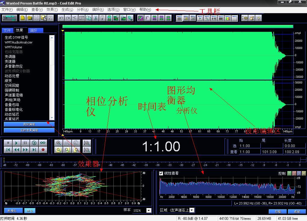那些被我慢慢遗忘的软件 - yaoyangbeyond - yaoyangbeyond的博客