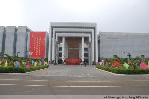 参观海南省博物館有感 - 北大荒之树 - 北大荒人