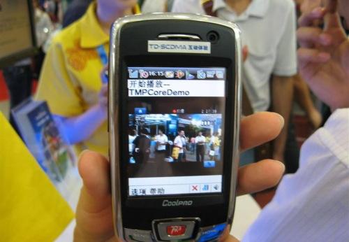 3G频段指南 - 苗得雨 - 苗得雨:网事争锋