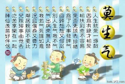 引用 宽心谣……【图文】 - 东湖浪花 - 东湖浪花欢迎您!