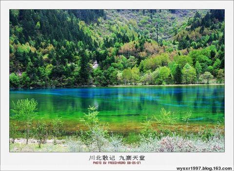 山与水的缠绵 - 剑 - 逍遥剑の博客