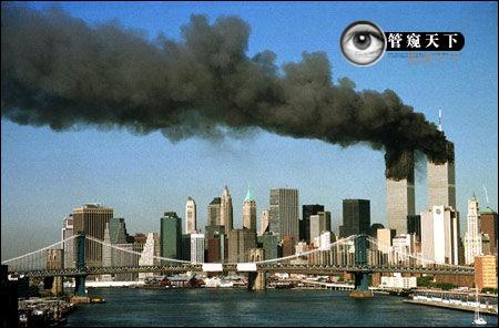 2001年9月11日,世贸遭遇袭击