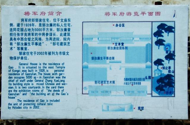 宁远古城(兴城)掠影 --端午游止锚湾之三 - 侠义客 - 伊大成 的博客