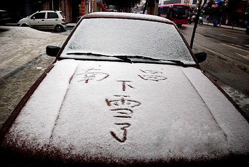 2010年南昌的冬---第一场雪