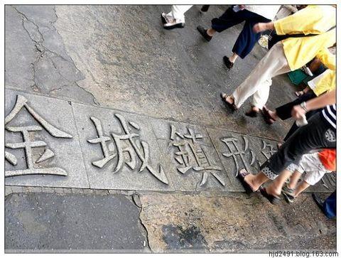 【转载】金门走街  - 江清良Ⅰ综合性原创博客 - 江清良Ⅰ综合性原创博客