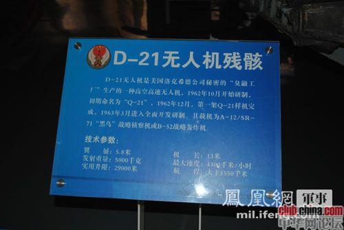 http://club.mil.news.sina.com.cn/slide.php?tid=245850#p=2