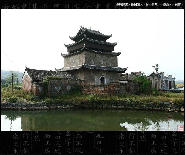 [原创]  江永上甘棠(1) - 子力 - 子力摄影图集