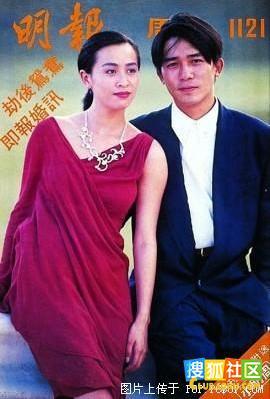 刘嘉玲与梁朝伟 - 水无痕 - 明星后花园