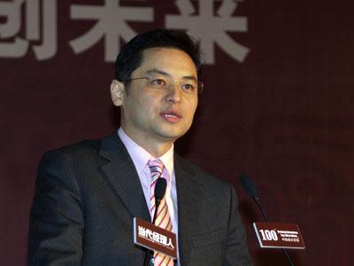 徐浩然:成长中国年会拒绝任何空洞言论
