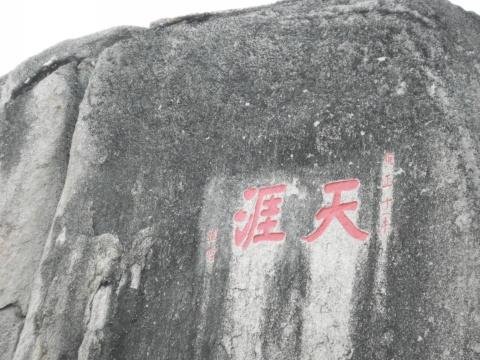 海南行摄·三亚篇 - 赵小波 - 赵小波的博客