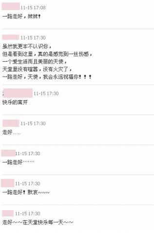 上海商学院宿舍火灾背后的记忆 - 朱文龙 - 梦的起飞(朱文龙的blog)