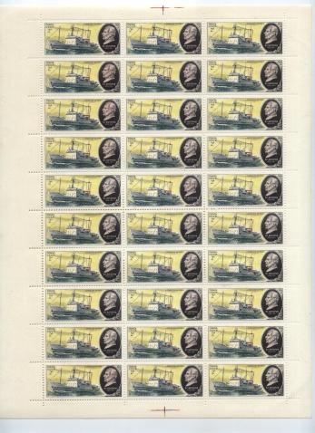我收藏的苏联邮票-01 - ming - 星晨乐园