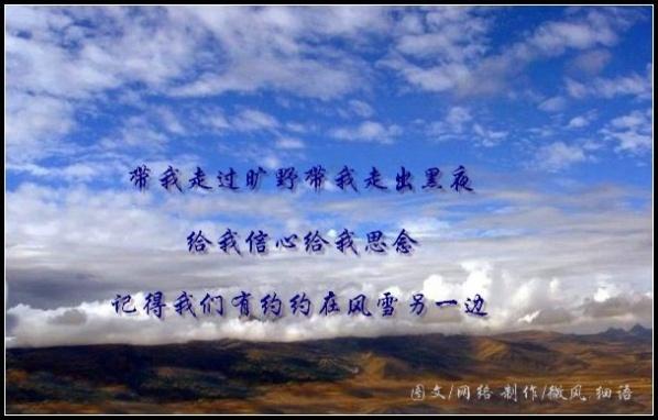 高天上流云  - 白云飘瓢 - .