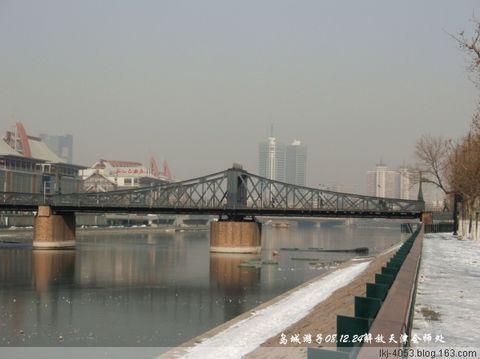 (原创)苏京津三站游.下.之二(天津租界) - 从来处来 - 岛城游子的博客