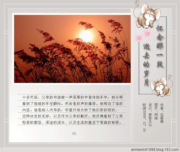 引用 精美圖文欣賞154 - wuliao阁  -  wuliao阁的博客
