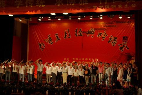老中青三代《中国少先队队歌》 - 达武 - 李达武的博客